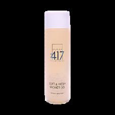 Освежающий гель для душа / Soft & Fresh Shower Gel (Ocean) 250 мл