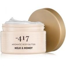 Масло-крем для тела - Молоко и Мед 250 мл / Body Butter (Milk & Honey) 250ml