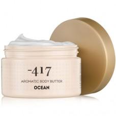 Масло-крем для тела Океан 250 мл / Body Butter (Ocean) 250ml
