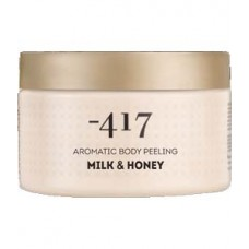 Пилинг для тела с солью Мертвого моря Молоко и Мед 450 / мл  Aromatic Body Peeling (Milk & Honey) 450ml