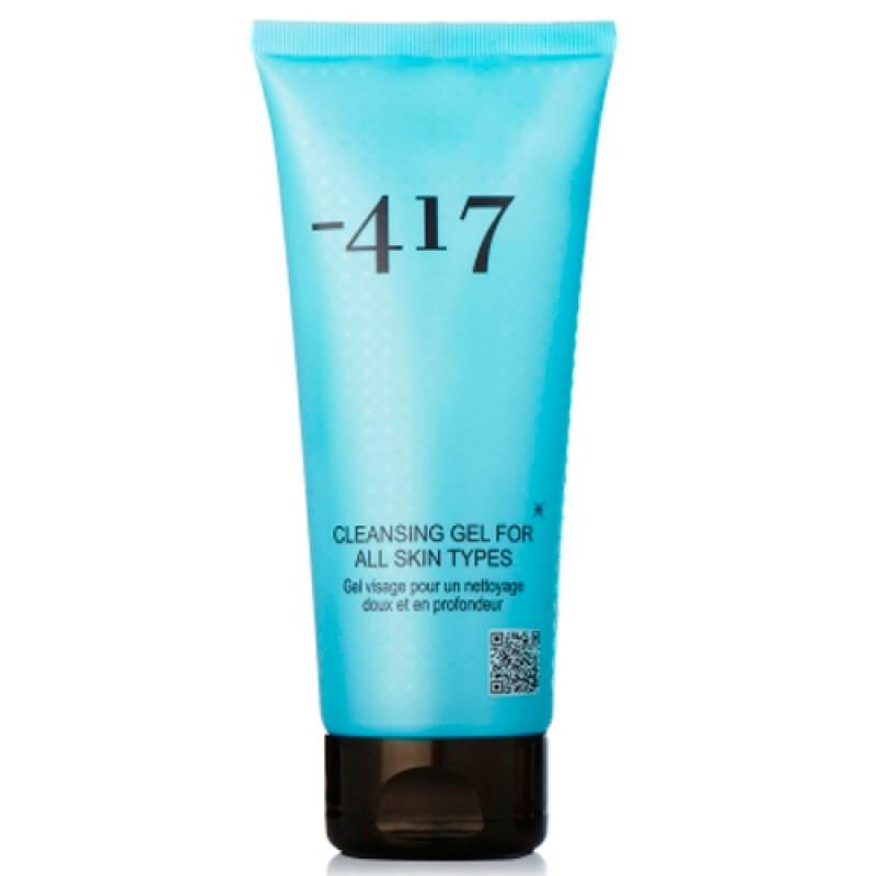 Очищающий энергетизирующий гель для всех типов кожи 200мл / Energizing Cleansing Gel 200ml