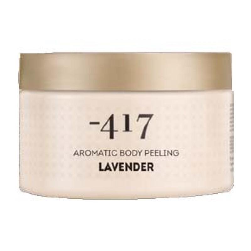 Пилинг для тела с солью Мертвого моря - Лаванда 450 мл / Aromatic Body Peeling (Lavander) 450ml