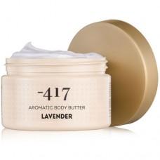 Масло-крем для тела Лаванда 250 мл / Body Butter (Lavender) 250ml