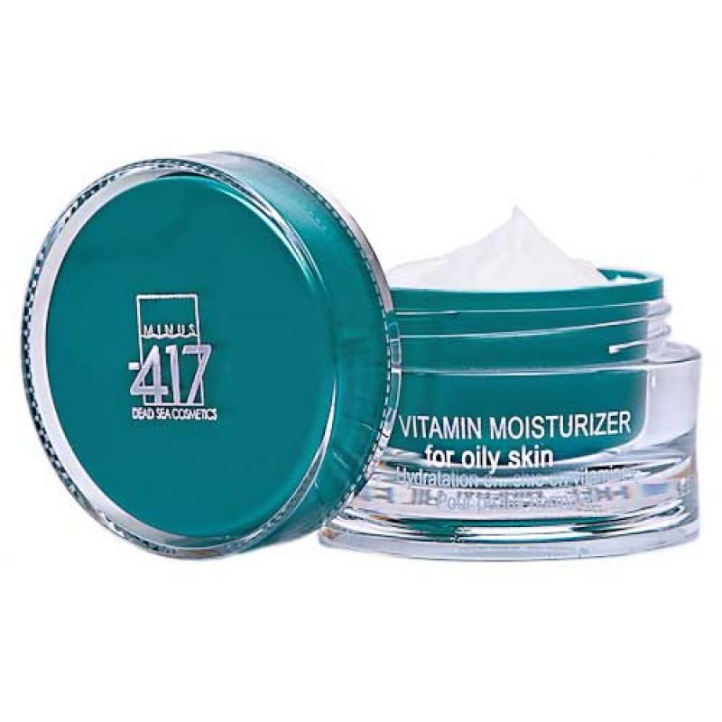 Витаминизированный увлажнитель для жирной кожи SPF20 50 мл / Vitamin Moisturizer (for Oily Skin) 50ml