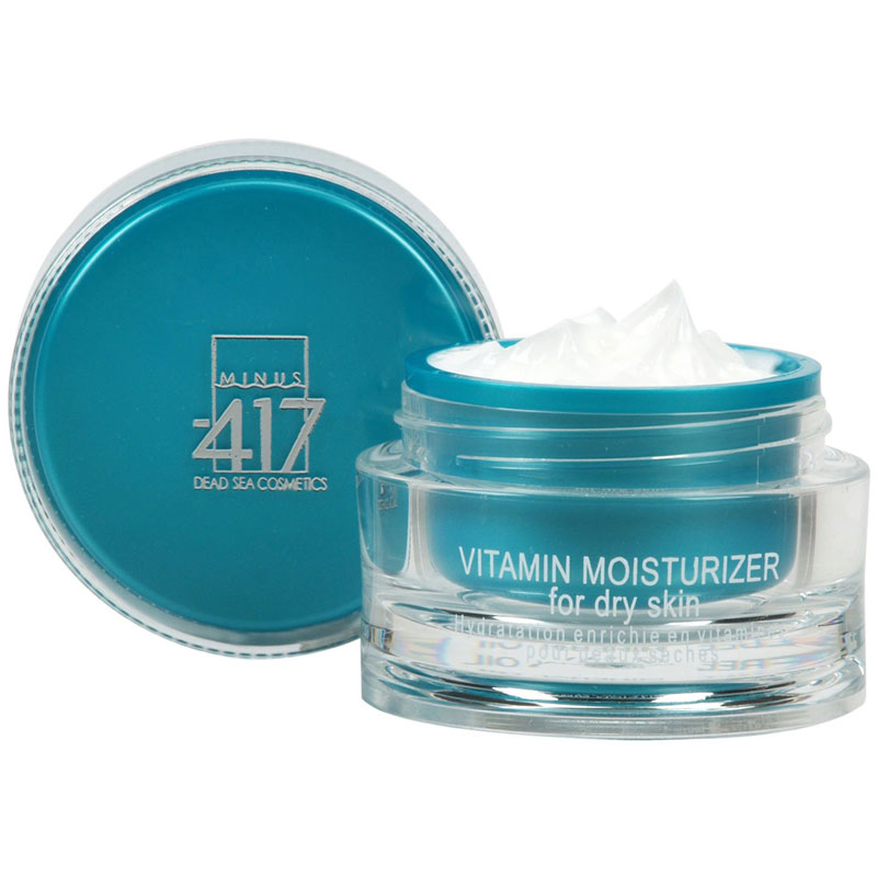 Увлажняющий витаминный крем для сухой кожи SPF20  50 мл  / Vitamin Moisturizer (for Dry Skin) 50ml