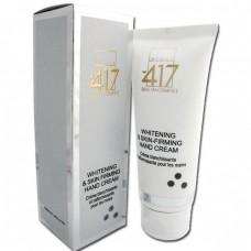 Отбеливающий крем для рук / Whitening & Skin Firming Hand Cream 100ml
