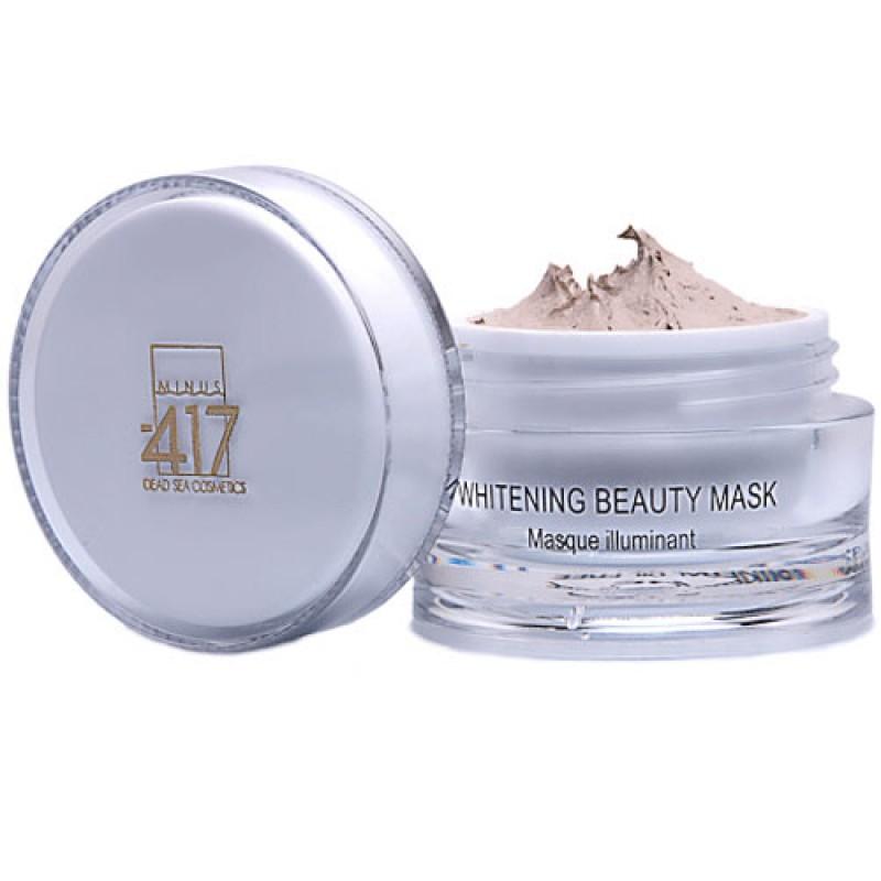 Отбеливающая маска красоты / Whitening Beauty Mask 50ml