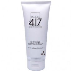 Очищающее жидкое мыло с отбеливающим эффектом / Whitening Cleansing Soap 200ml