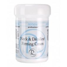 Моделирующий крем для зоны шеи и декольте / Neck & Decollete Firming Cream 250ml