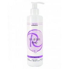 Жидкое мыло с Альфа и Бета кислотами  / Whitening AHA & BHA Soap 500ml