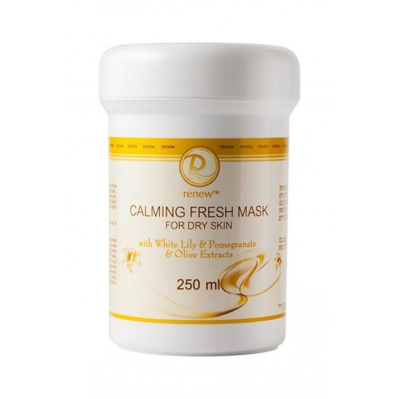 Успокаивающая и освежающая маска для сухой чувствительной кожи с экстрактами белой лилии граната / Calming Fresh Mask for Dry Skin 250ml