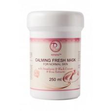 Успокаивающая и освежающая маска для нормальной кожи с экстрактами клубники черной смородины и розы / Calming Fresh Mask for Normal Skin 250ml