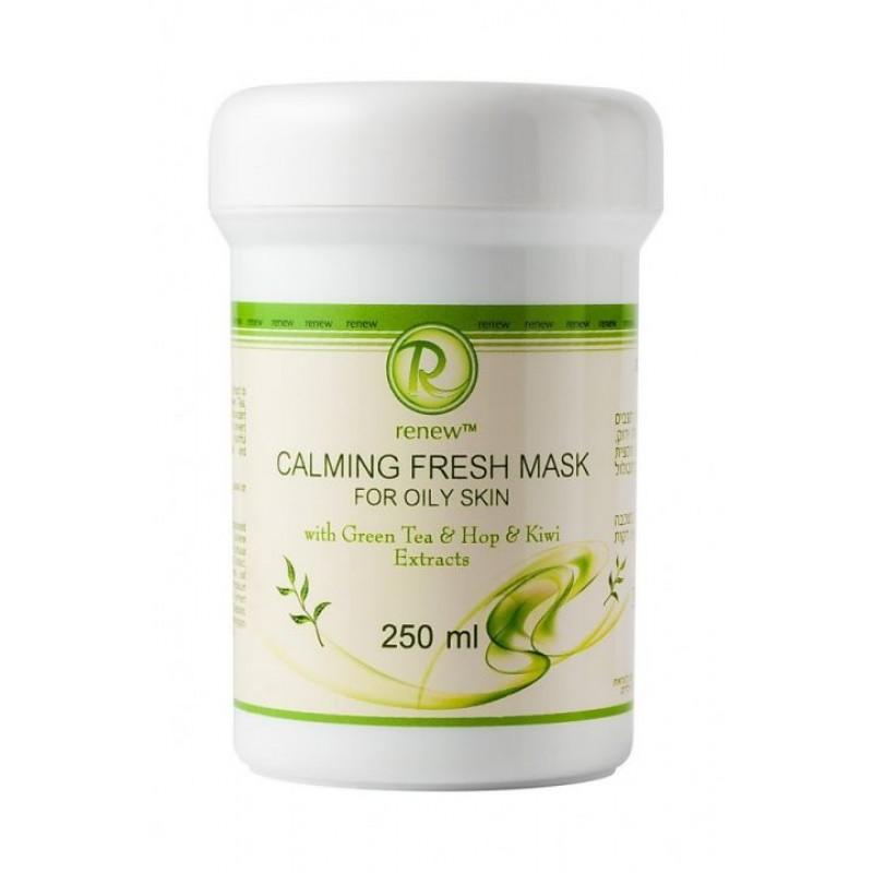 Успокаивающая и освежающая маска для жирной кожи с экстрактами злёного чая шишек хмеля и киви / Calming Fresh Mask for Oily Skin 250ml