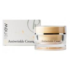 Интенсивный восстанавливающий крем-бальзам / Antiwrinkle Cream 50ml