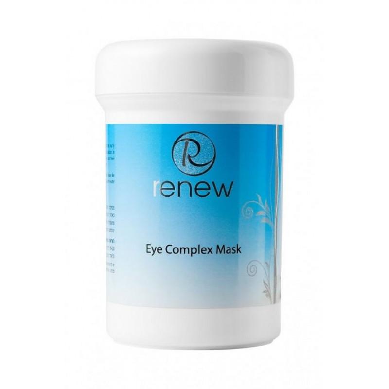 Питательная маска для области вокруг глаз / Eye Complex Mask 250ml