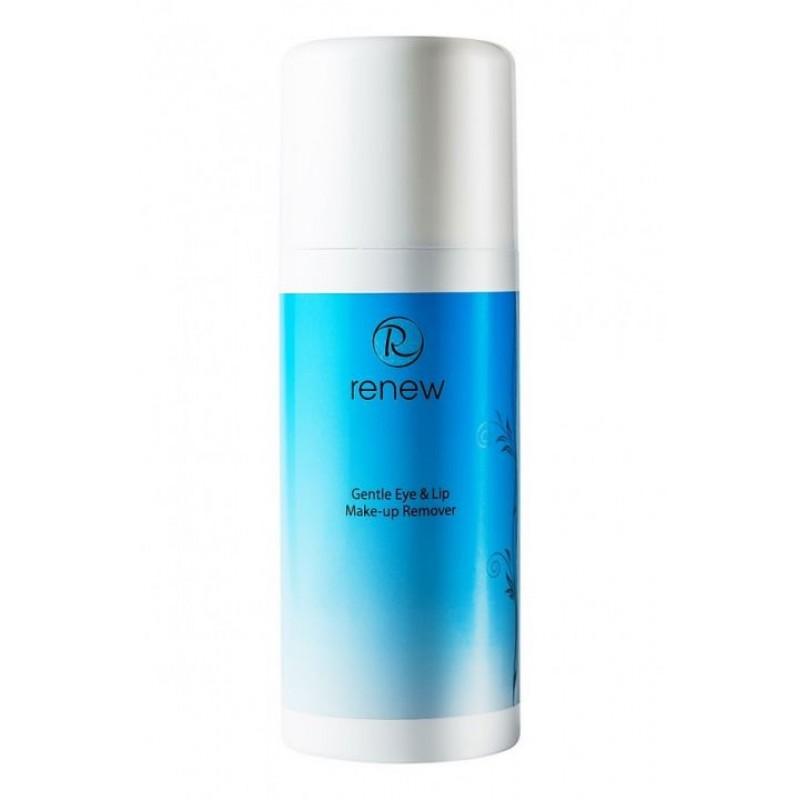 Мягкое средство для снятия макияжа с глаз и губ / Gentle Eye & Lip Make-up Remover 250ml