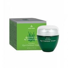 Крем для зоны вокруг глаз / Anna Lotan Greens Tender Eye Contour Cream 30 мл, 150 мл