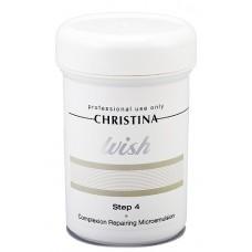 Микроэмульсия для улучшения цвета лица / Christina Wish Complexion Repairing Microemulsion 250 мл (шаг 4)