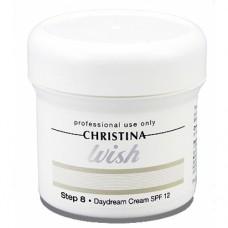 Дневной крем с SPF 12 (шаг 8) / Christina Wish Daydream Cream SPF 12 150 мл (шаг 8)