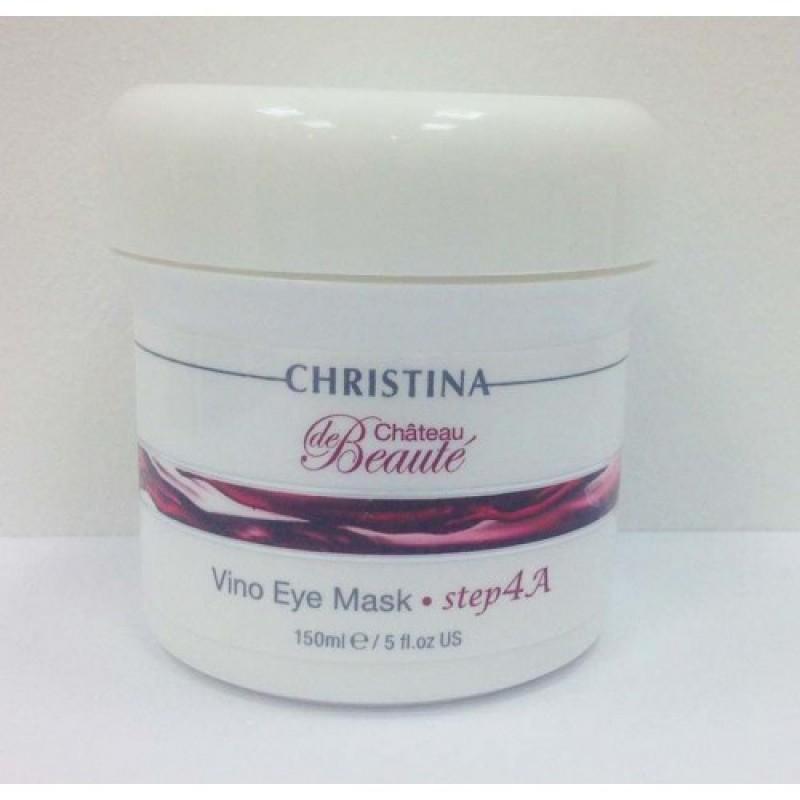 Маска для кожи вокруг глаз / Christina Château de Beauté Vino Eye Mask (шаг 4A) 150 мл
