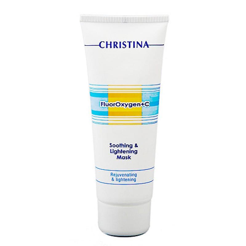Успокаивающая и осветляющая маска / Christina FluorOxygen C Soothing & Lightening Mask 75 мл