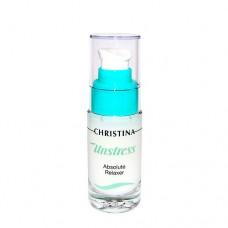 Сыворотка для абсолютного разглаживания морщин / Christina Unstress Absolute Relaxer 30 мл