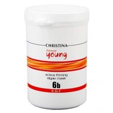 Активная водорослевая укрепляющая маска /  Christina Forever Young Active Firming Algae Mask 500 мл (шаг 6b)