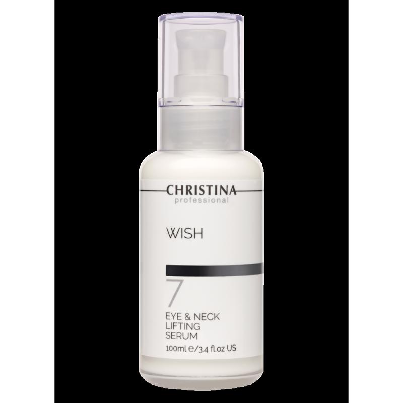 Подтягивающая сыворотка для кожи вокруг глаз и шеи (шаг 7) / Christina Wish Eye And Neck Lifting Serum 100 мл (шаг 7)