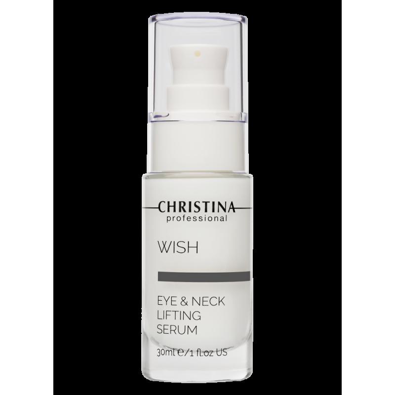 Подтягивающая сыворотка для кожи вокруг глаз и шеи / Christina Wish Eyes & Neck Lifting Serum 30 мл