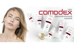 Comodex New - линия для ухода за проблемной и жирной кожей