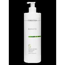 Успокаивающий массажный крем / BioPhyto Comforting Massage Cream 500 мл (шаг 5)