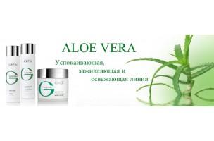 Aloe Vera - успокаивающая заживляющая и освежающая линия для кожи любого типа