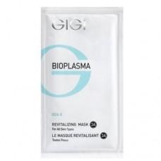Омолаживающая маска  5 шт / GiGi Bioplasma Revitalizing Mask