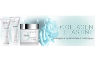 Collagen Elastin - линия для сухой обезвоженной и дряблой кожи