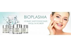 Bioplasma - энергетический уход за кожей