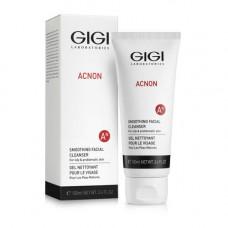 Мыло для глубокого очищения 200 мл / GiGi Acnon Smoothing Facial Cleanser Soap 200 ml