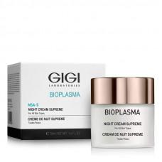 Ночной крем Суприм / GiGi Bioplasma Night Cream Supreme 50, 200 ml