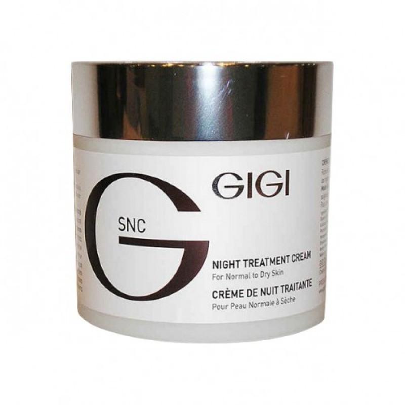 Ночной питательный крем / GiGi SNC Night Treatment Cream Normal To Dry Skin 250ml