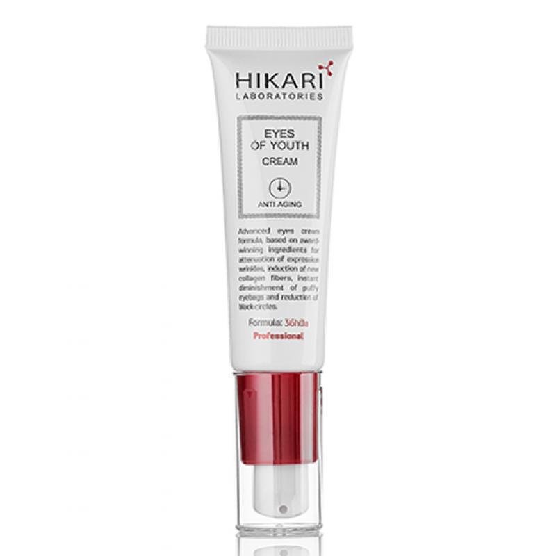 Крем для глаз тройного действия Хикари, 30 мл / Anti Aging Eyes Of Youth Cream Hikari, 30 ml