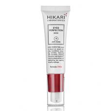Маска для контура глаз Хикари, 30 мл, 50 мл / Eyes Perfection Mask Hikari, 30 ml, 50 ml