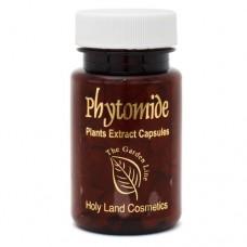Капсулы с растительным экстрактом / Plant Extract Capsules 40 капсул