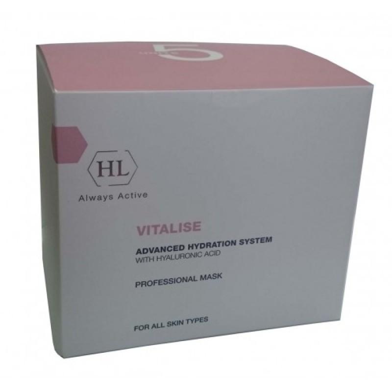 Увлажняющий комплекс / Holy Land Vitalise Advanced Hydration System (5 штук)