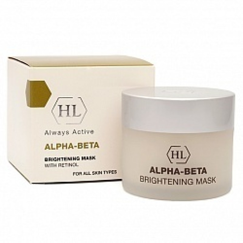 Осветляющая маска / Alpha-Beta & Retinol Brightening Mask 50 мл, 250 мл