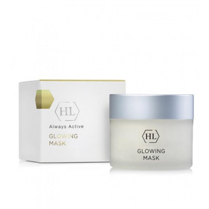 Маска для сияния кожи / Holy Land Glowing Mask 50ml, 250 ml