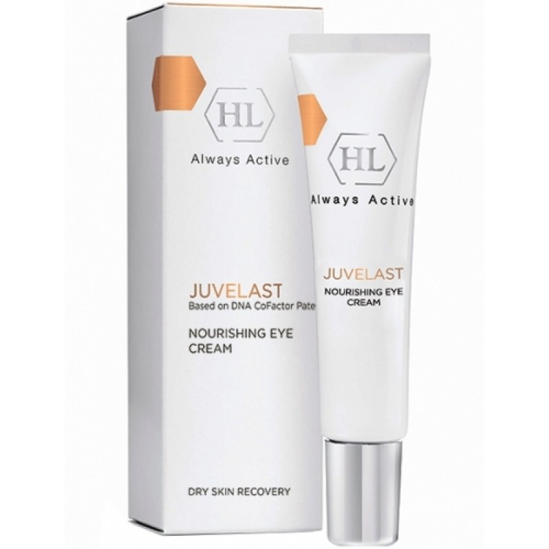 Питательный крем для глаз /  Holy Land Juvelast Nourishing Cream 15 ml