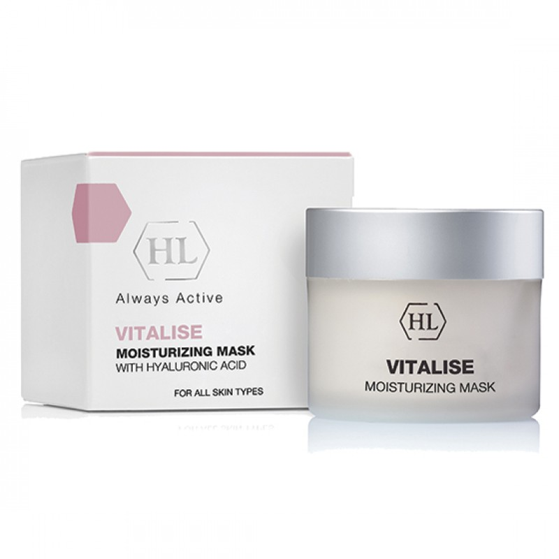 Увлажняющая маска / Holy Land Vitalise Moisturizing Mask with Hyaluronic Acid 50 мл