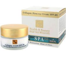 Крем для лица осветляющий и выравнивающий SPF-20 50мл / Health & Beauty Collagen Firming Cream SPF-20 50 ml