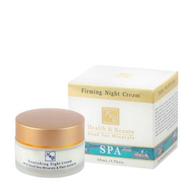 Питательный ночной крем для лица 50 мл / Health and Beauty Firming Night Cream 50 ml