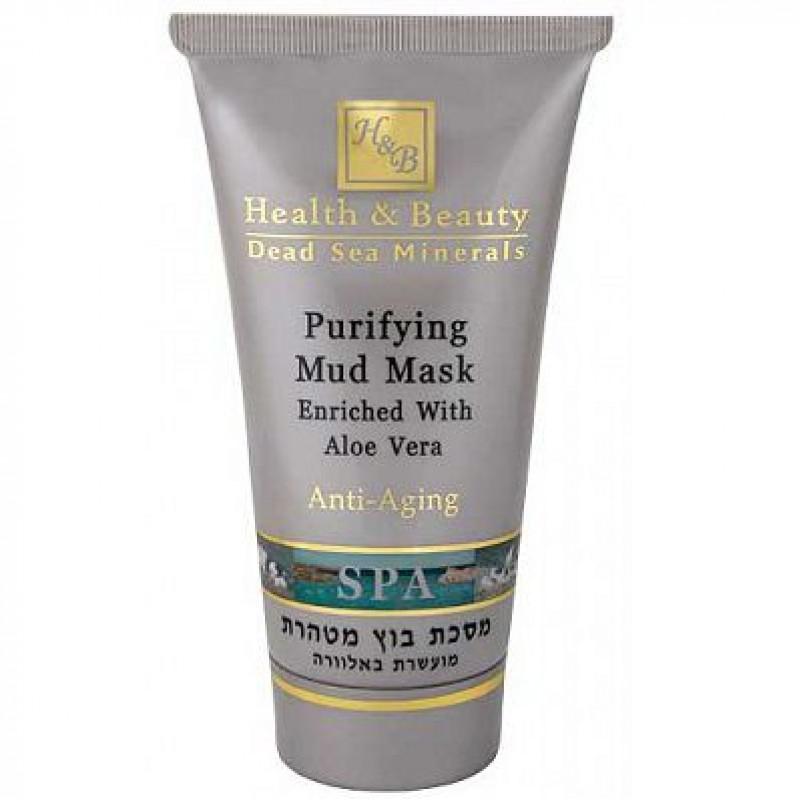 Очищающая грязевая маска для лица с алоэ вера 150 мл / Health And Beauty Purifying Mud Mask With Aloe Vera 100 ml