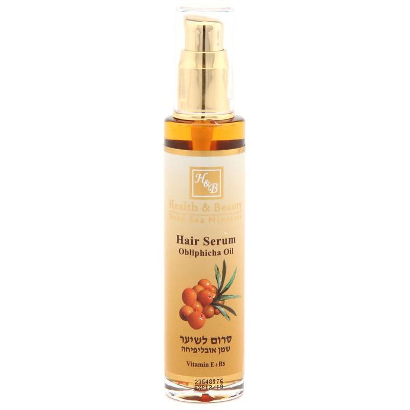 Серум для волос на основе масла Облепихи 50 мл / Health & Beaut Hair Serum Oblipicha Oil 50 ml